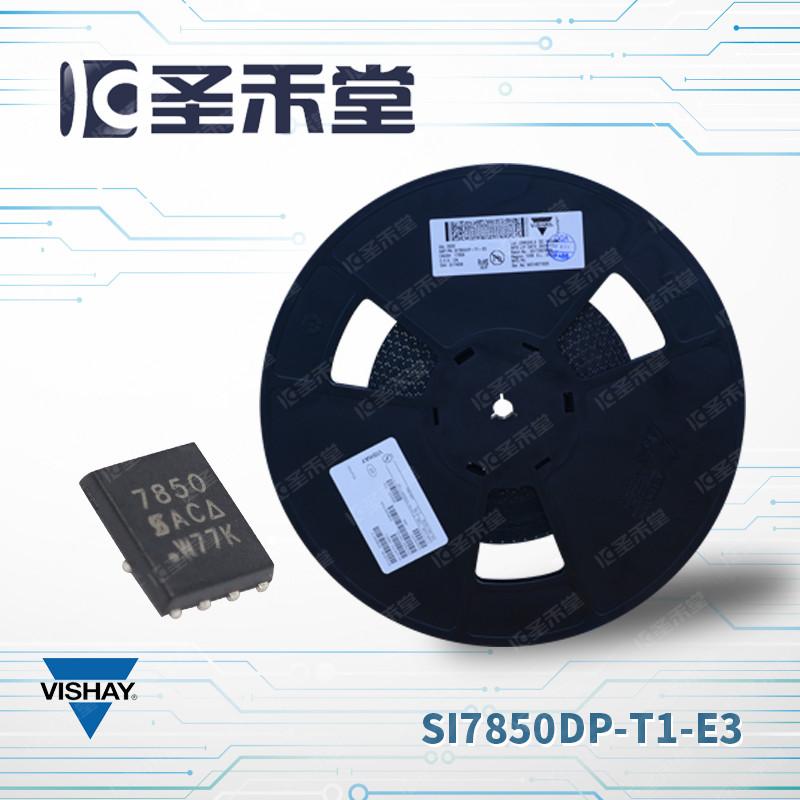 SI7850DP-T1-E3