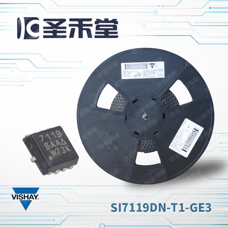 SI7119DN-T1-GE3
