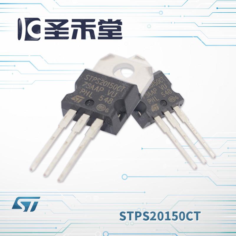 STPS20150CT