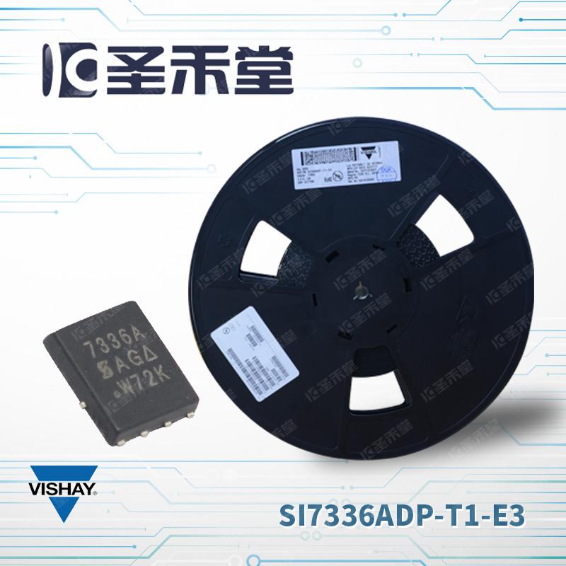 SI7336ADP-T1-E3