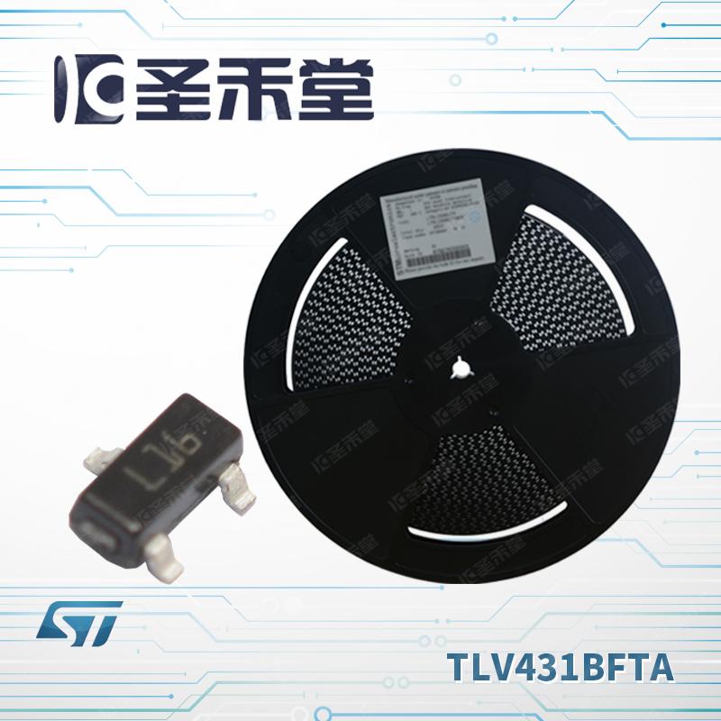TL431AIL3T