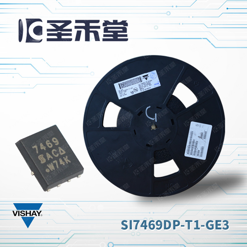 SI7469DP-T1-GE3