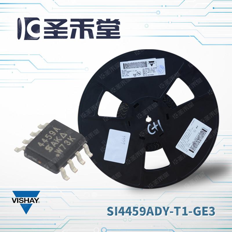 SI4459ADY-T1-GE3