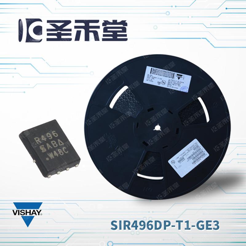 SIR496DP-T1-GE3