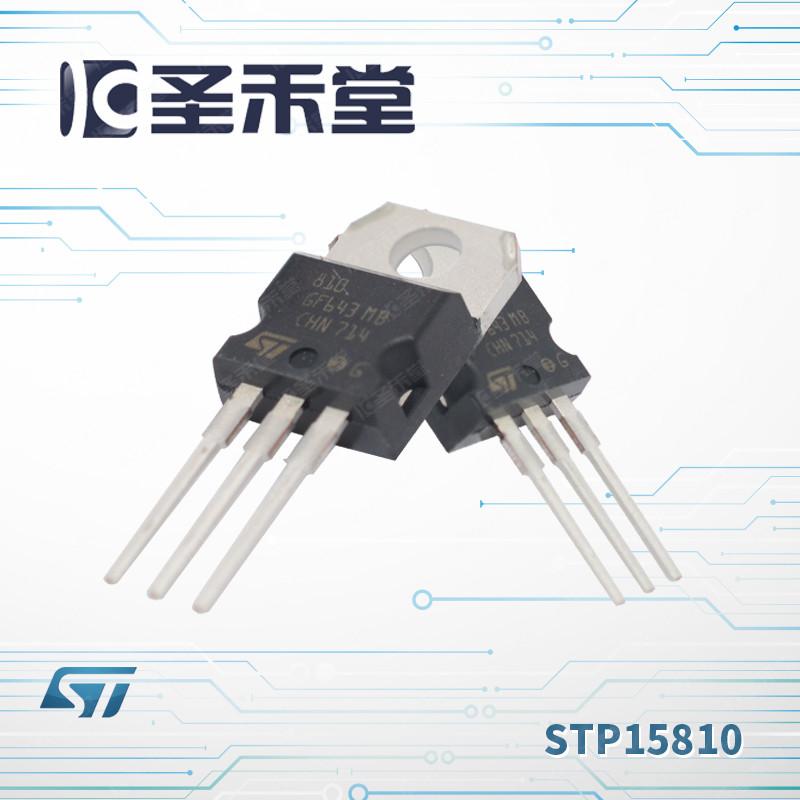 STP15810