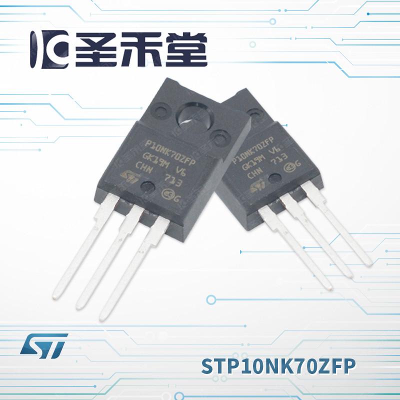 STP10NK70ZFP