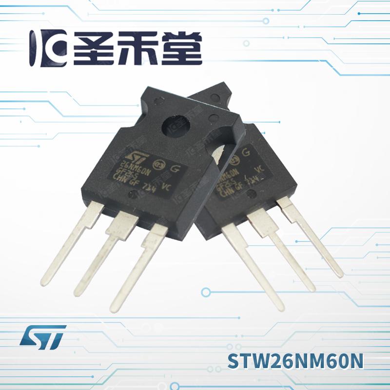 STW26NM60N