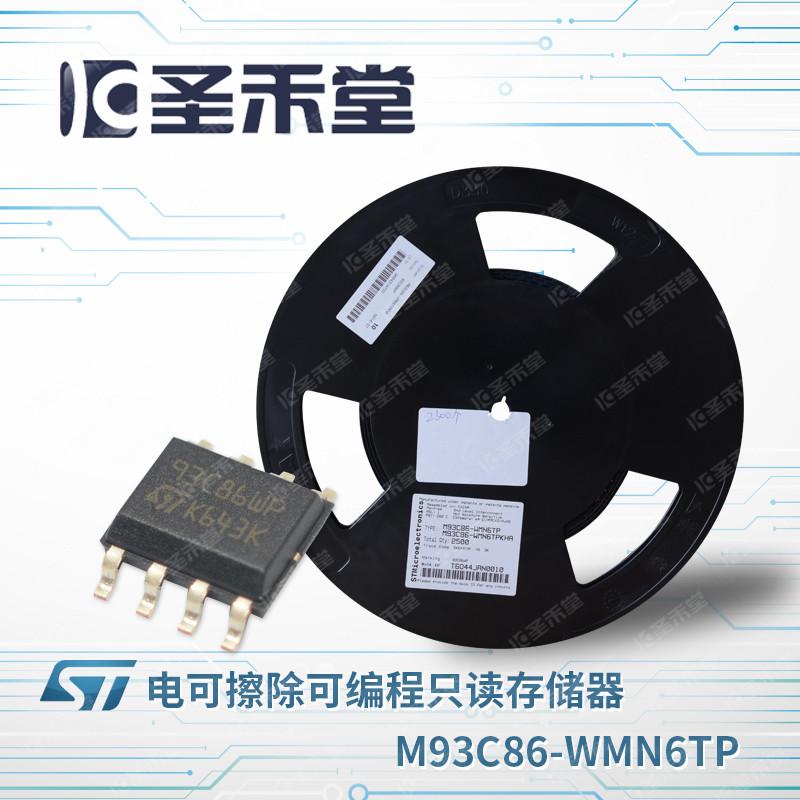 M93C86-WMN6TP