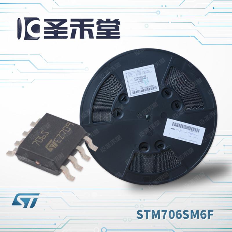 STM706SM6F