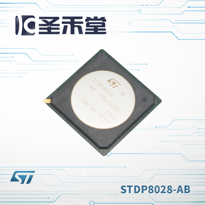 STDP8028-AB