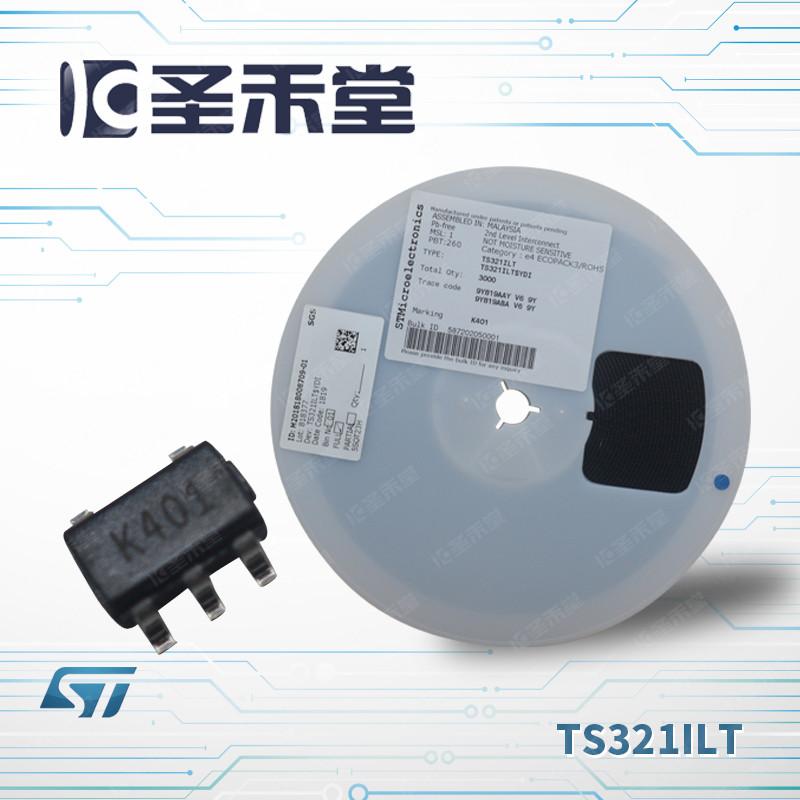 TS321ILT