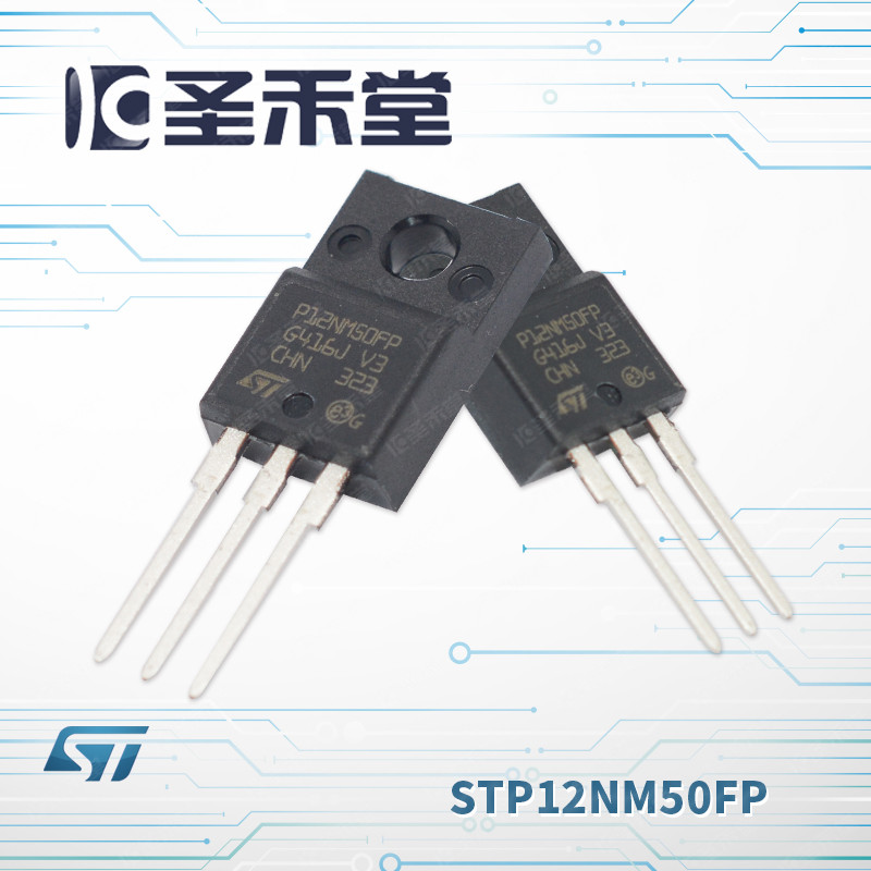 STP12NM50FP