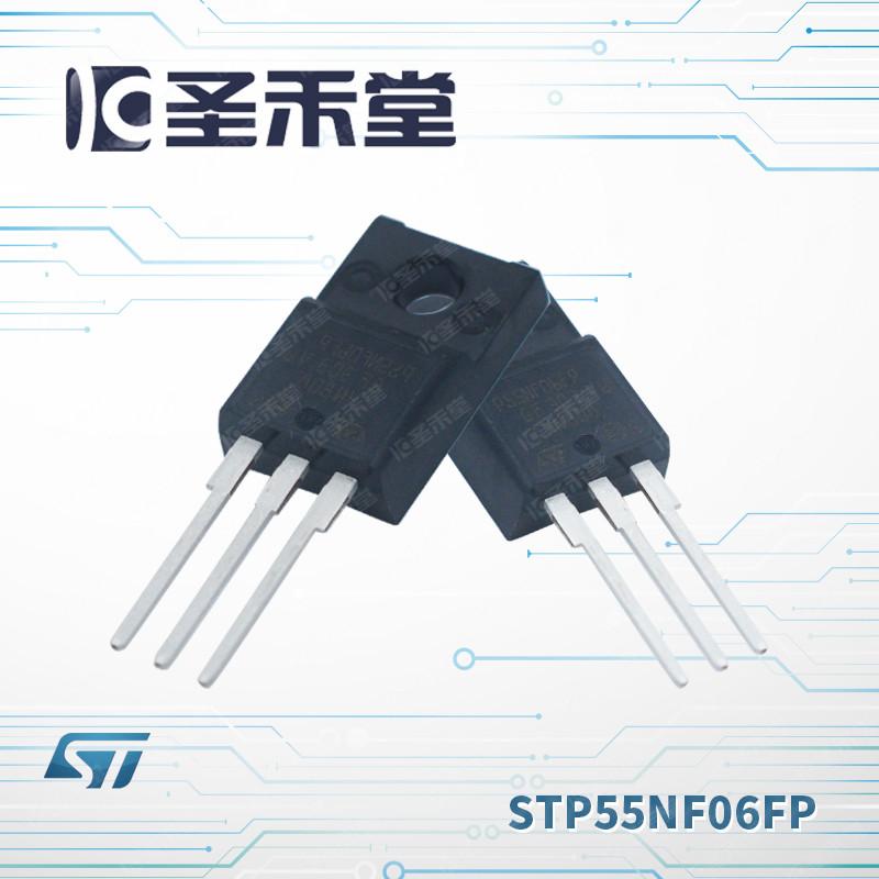 STP55NF06FP
