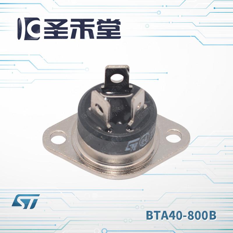 BTA40-800B