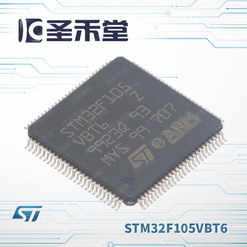 STM32F105VBT6