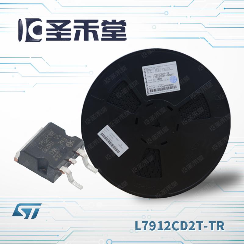 L7912CD2T-TR