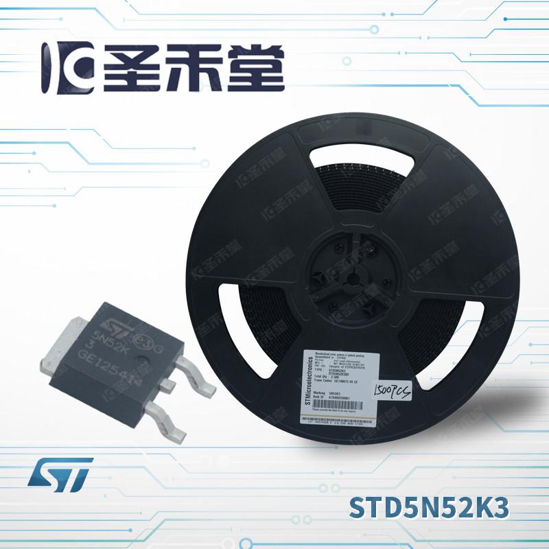STD5N52K3
