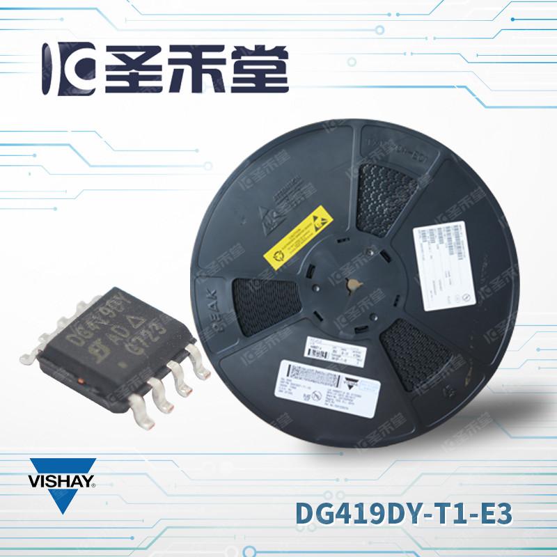 DG419DY-T1-E3