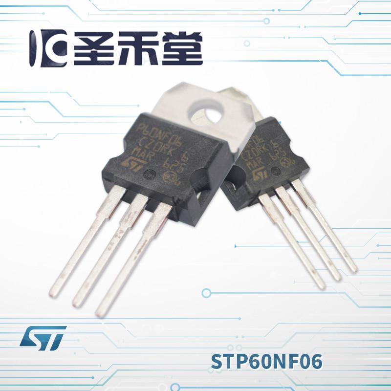 STP60NF06