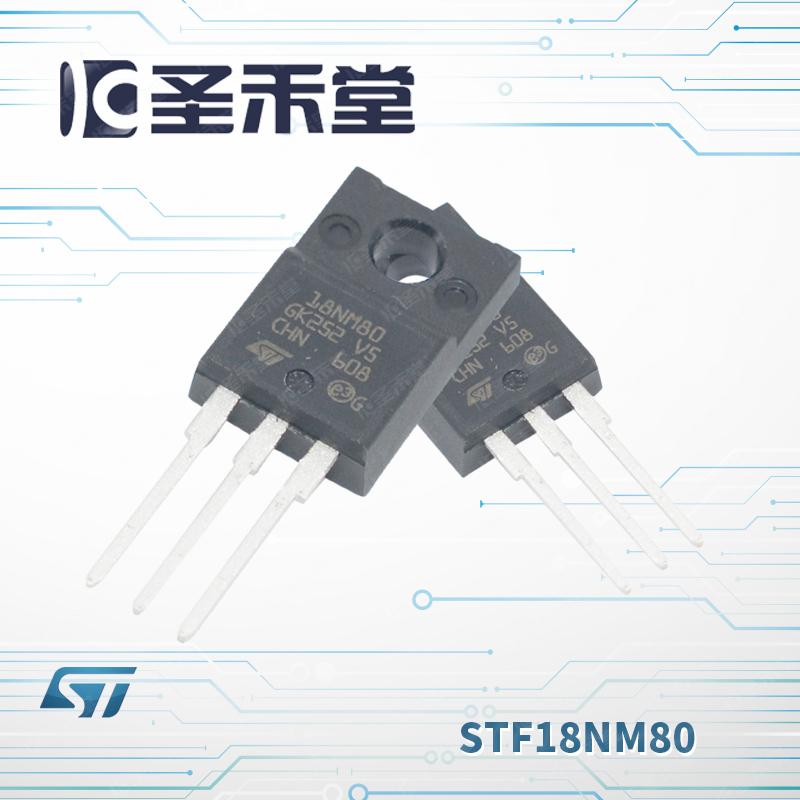 STF18NM80