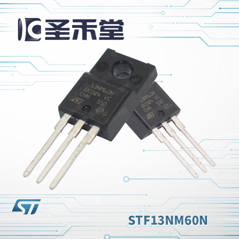 STF13NM60N