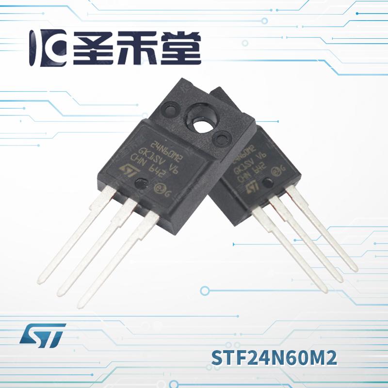 STF24N60M2