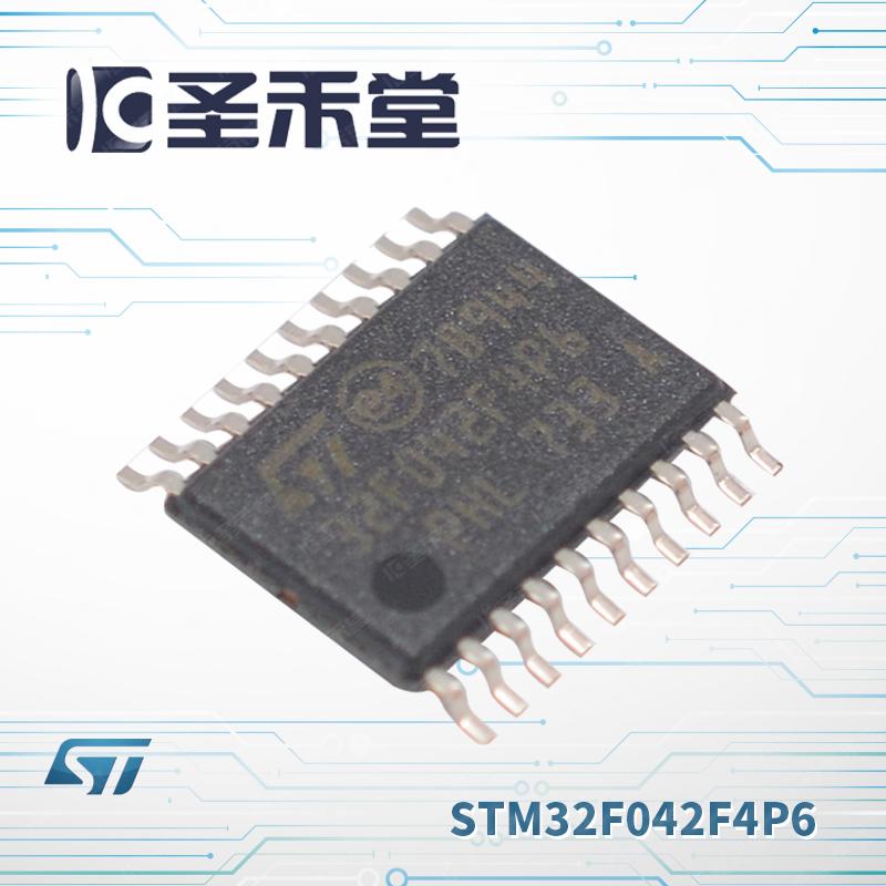 STM32F042F4P6