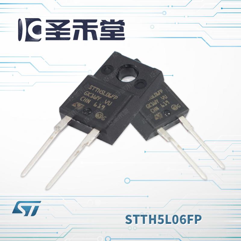 STTH5L06FP