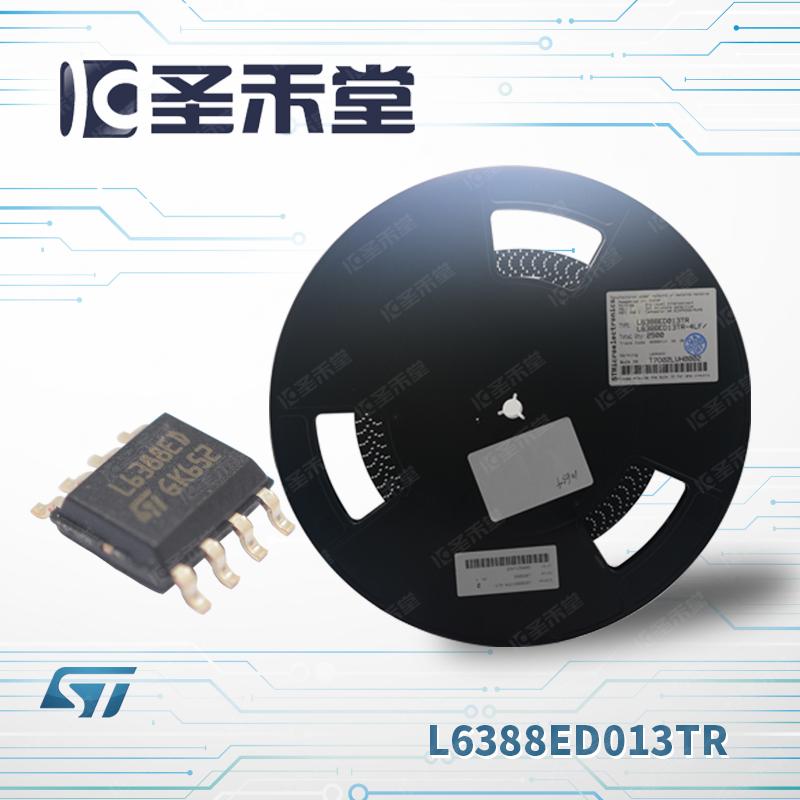 L6388ED013TR
