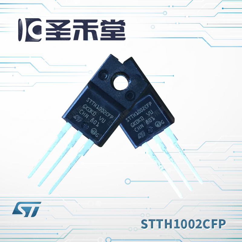 STTH1002CFP
