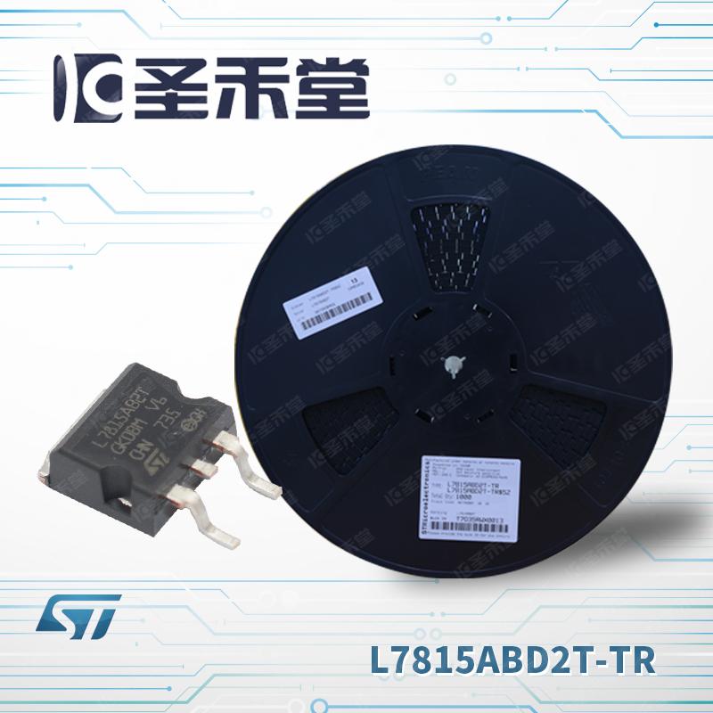 L7815ABD2T-TR