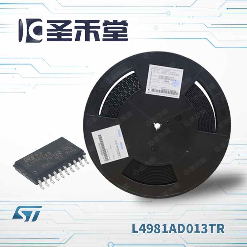 L4981AD013TR
