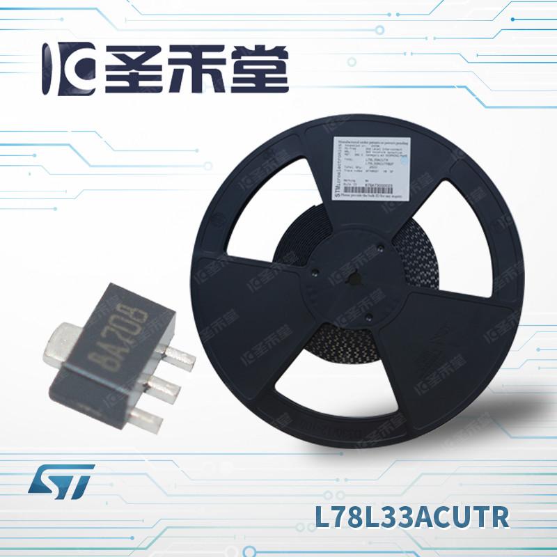 L78L33ACUTR