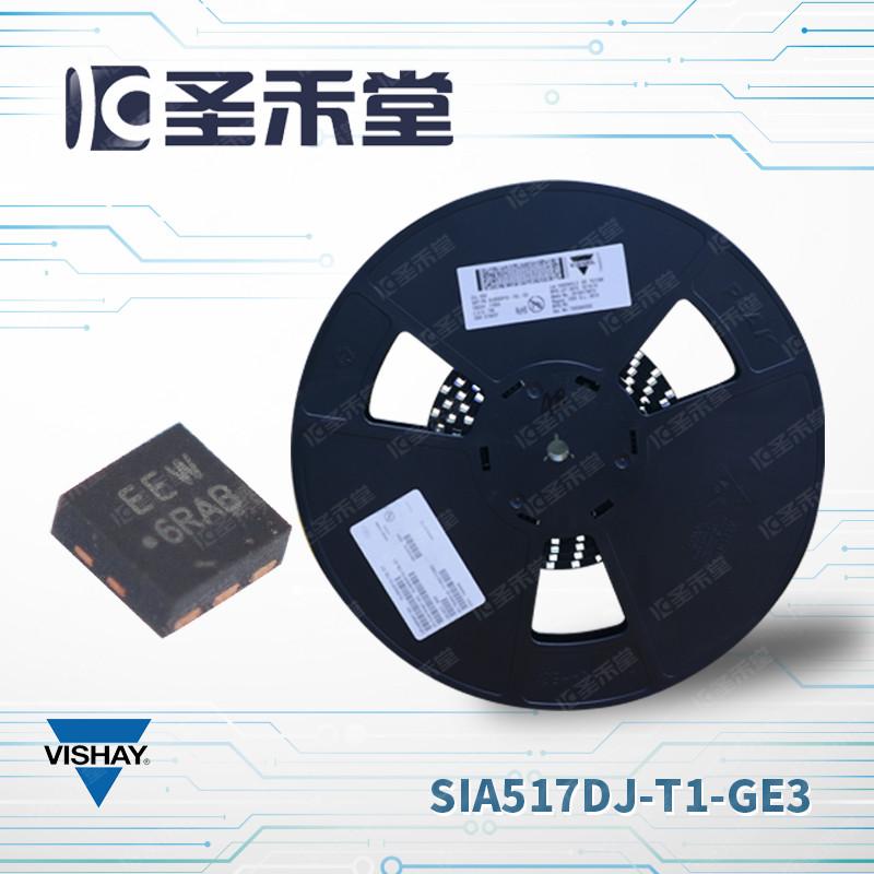 SIA517DJ-T1-GE3