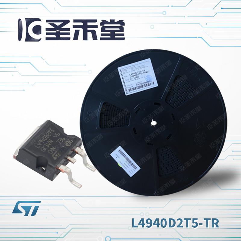 L4940D2T5-TR