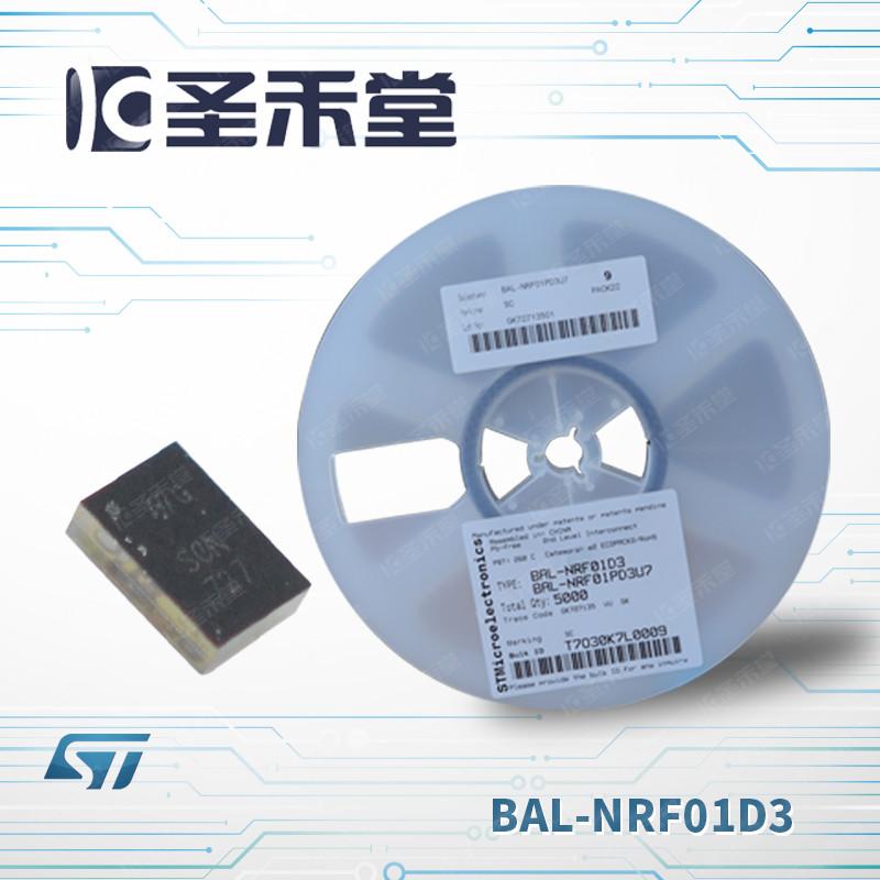 BAL-NRF01D3