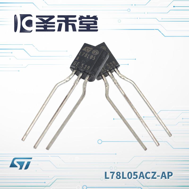 L78L05ACZ-AP