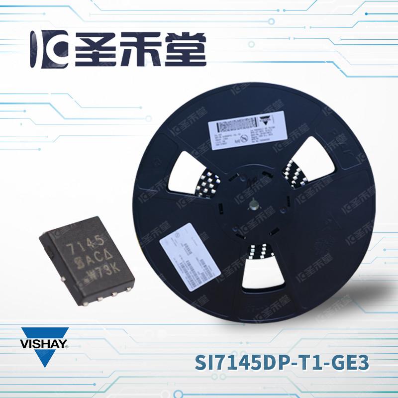 SI7145DP-T1-GE3