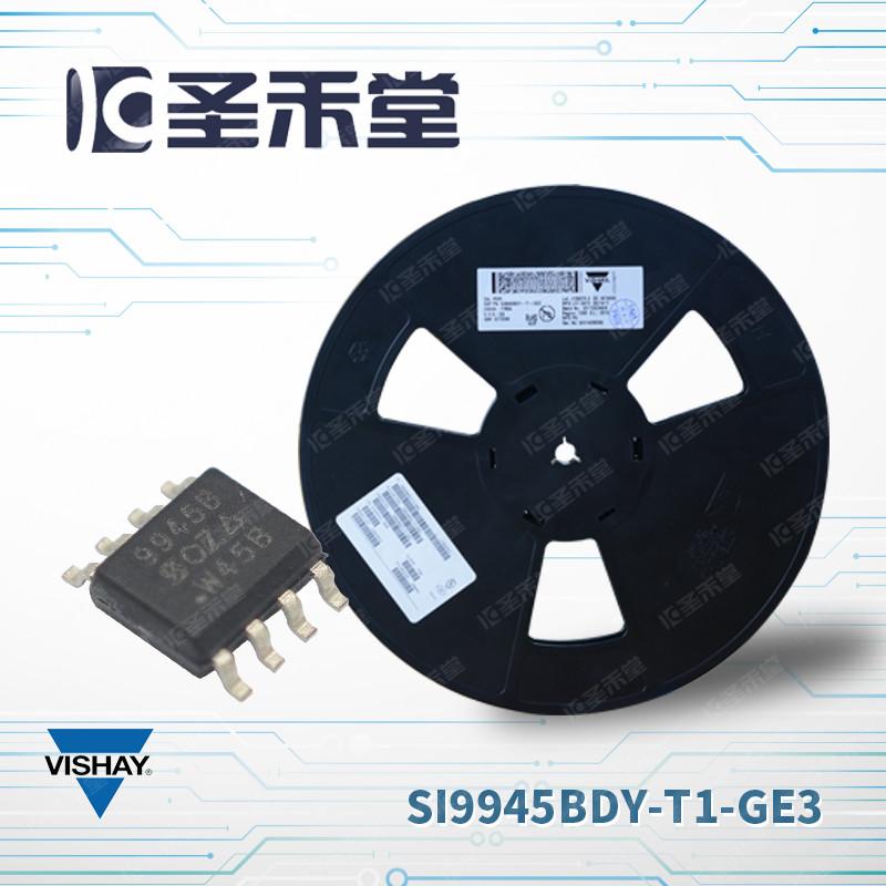 SI9945BDY-T1-GE3