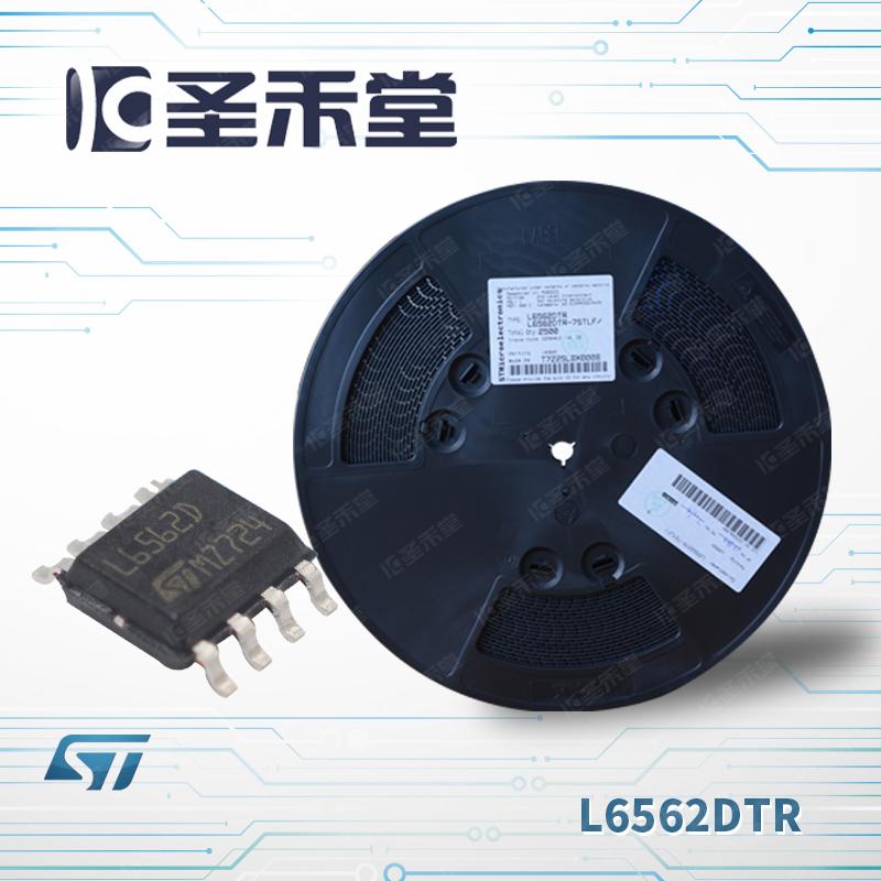 L6562DTR