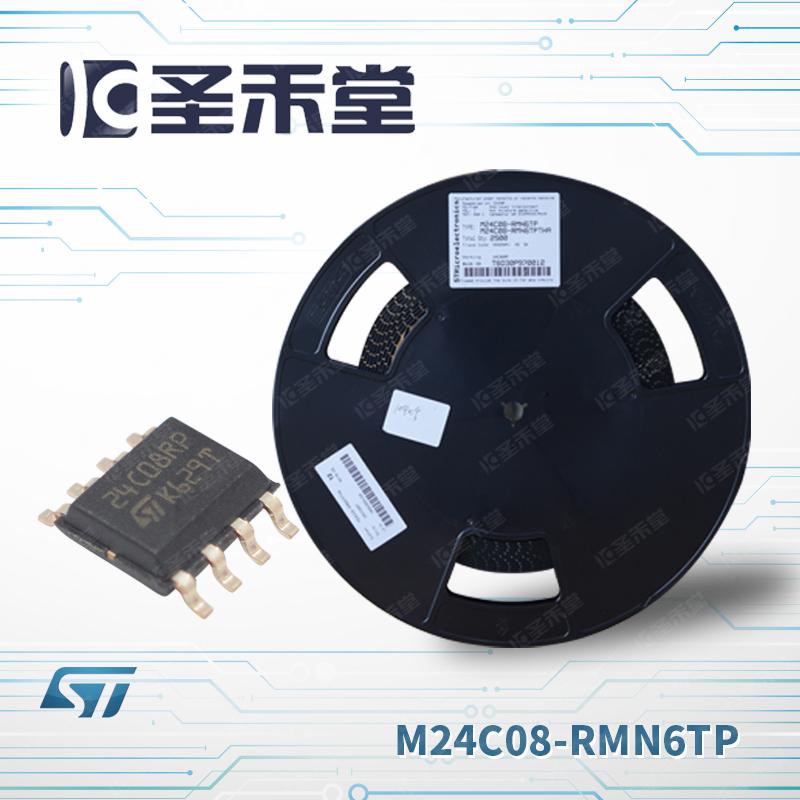 M24C08-RMN6TP