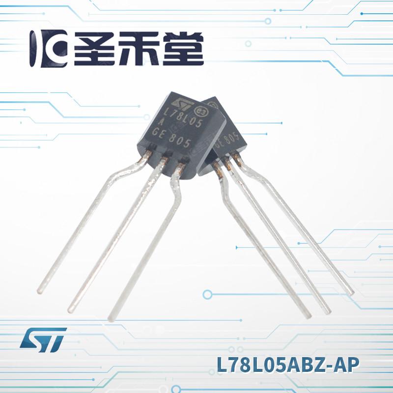 L78L05ABZ-AP