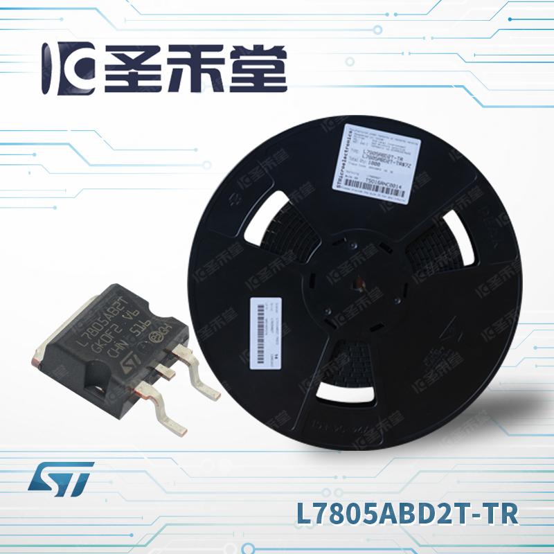 L7805ABD2T-TR