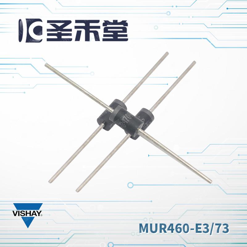 MUR460-E3/73