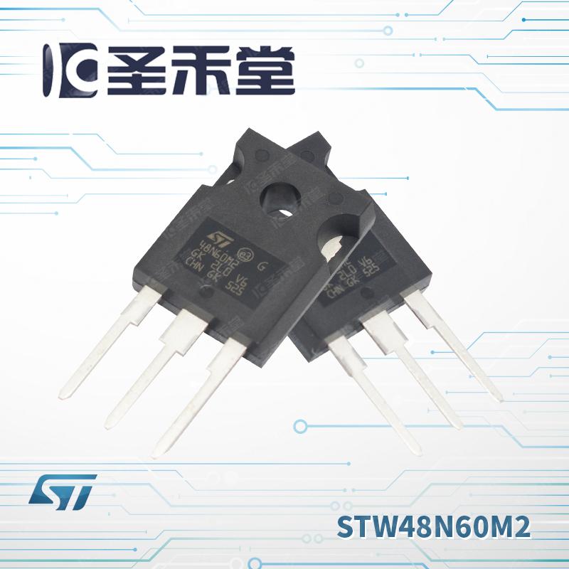 STW48N60M2