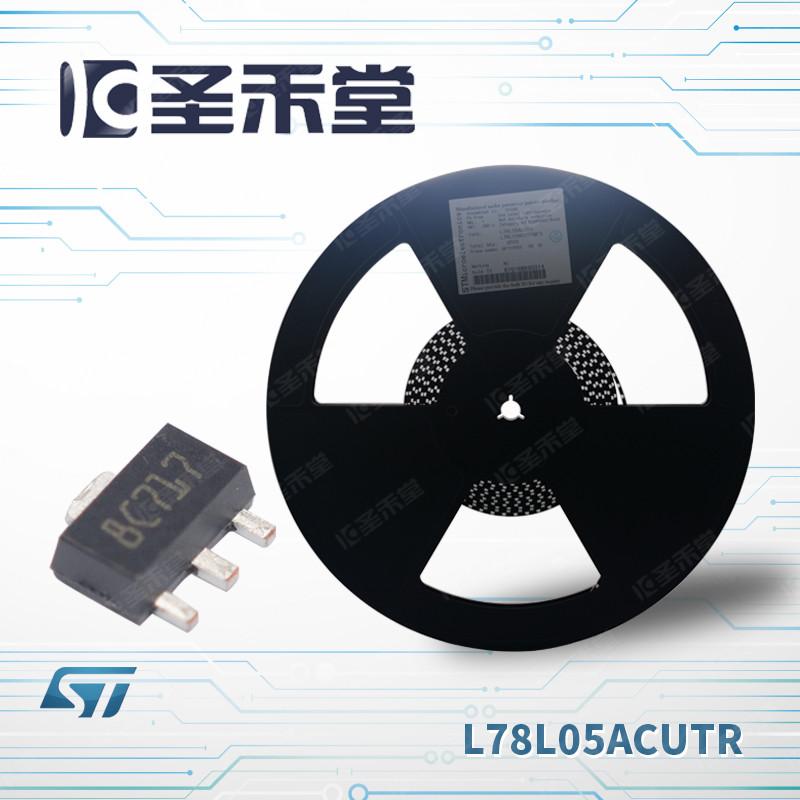 L78L05ACUTR