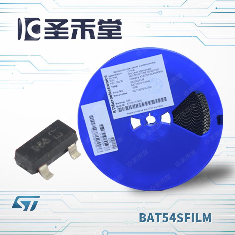 BAT54SFILM