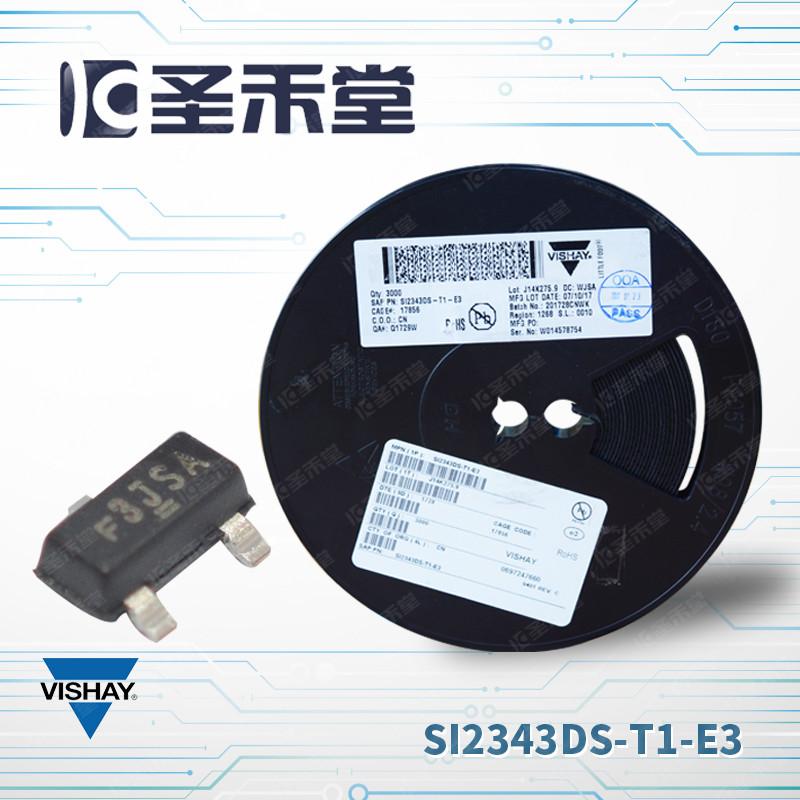 SI2343DS-T1-E3