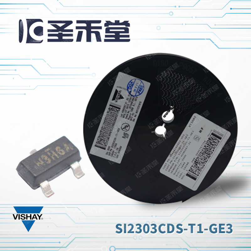 SI2303CDS-T1-GE3