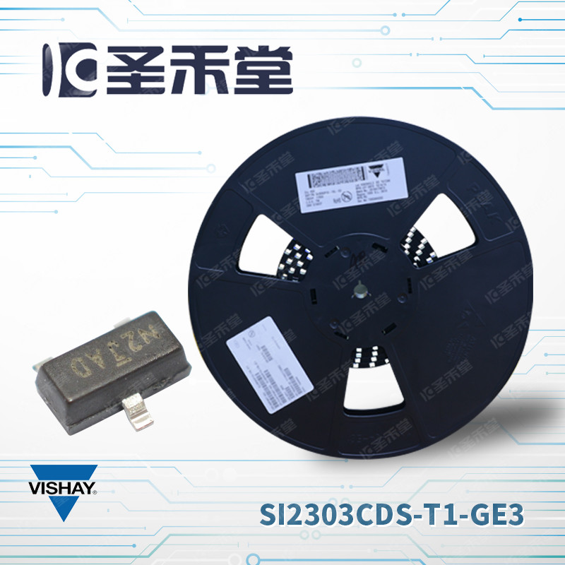 SI2302CDS-T1-GE3